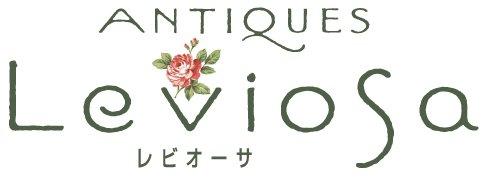 英仏アンティーク家具レビオーサ大阪