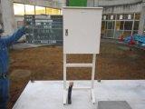 市内高等学校空調機設置電気設備工事