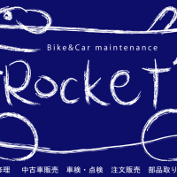 バイク屋 T-Rockets ( ティーロケッツ)