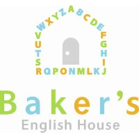 英会話 Baker's English House