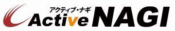 Active Nagi アクティブ・ナギ /春日井 ナギ トレーニング