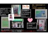 2013/04/17(水)ナリスビューティステーション『De I'm 四街道』様のイベントでカラーセラピーやります!