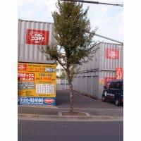 ハローストレージ江戸川パート1