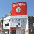 ジェイケイホーム泉佐野店(株)JKH大阪不動産