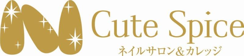 CuteSpice 大島店
