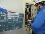 市民センター耐震改修電気設備工事