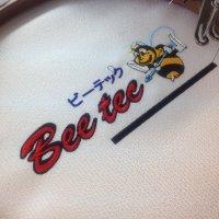 刺繍屋 ビーテック