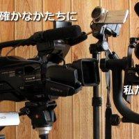 F.M.S Video & Photoの映像総合サービス