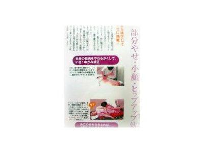 鍼灸治療と美容鍼灸の専門■ ヒデ鍼灸院 MENU■