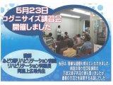 5月23日 コグニサイズ講習会 開催しました