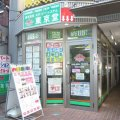 エヌ・ピー・システム東京堂 ひばりが丘店