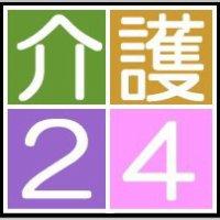 介護24神戸南