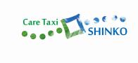 介護タクシー シンコー