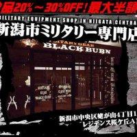 ミリタリーギア【BlackBurn】ブラックバーン