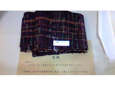 織り物も扱っております。(安曇野木綿 裂織)
