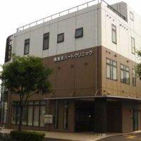 南東京ハートクリニック