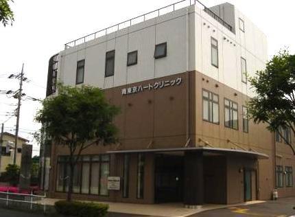 「南東京ハートクリニック」の画像検索結果