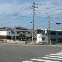 橋本登記測量事務所