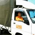 東京の引越しが安い12960円~【TPO引越し単身ナビパック】