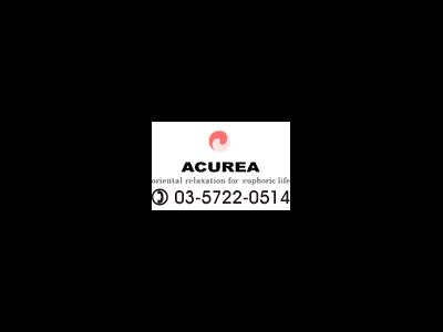 ACUREA・since2000・アキュリア鍼灸治療院