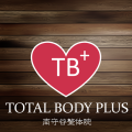 TOTAL BODY PLUS 守谷整体院
