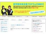 杉崎智介のアメーバブログ
