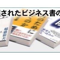 ビジネスCDマガジン月刊トークス