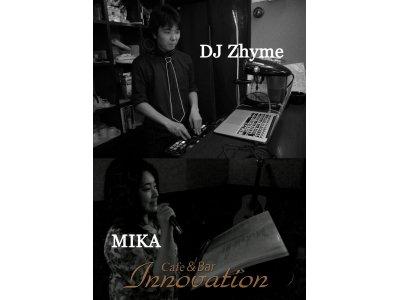 DJ Zhyme