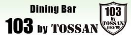 Dining Bar 103 by TOSSAN