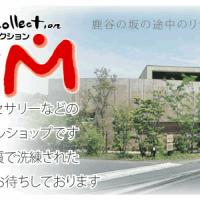 リサイクル&コレクション「マム」(MOM)