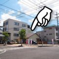 住まいるステーション 西日本開発株式会社