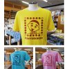 ■こにゅうどうくんカラーTシャツ