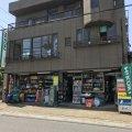 (株)芳永金物店