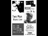 5/29日(金)はBlues Live 【ROIKI】×【かん】Two Man Live♪