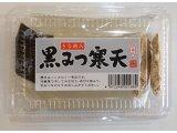 黒みつ寒天 (きな粉入り)  310g (2食入)