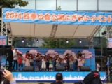 中野にぎわいフェスタ2014