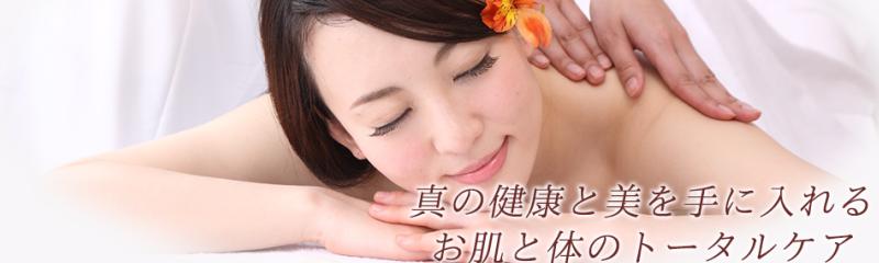 篠栗町の整体・カイロプラクティックKENBI篠栗院 女性の方も安心して施術を受けください。