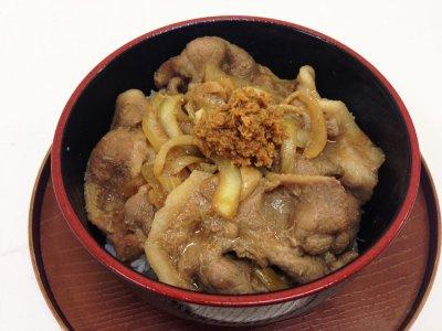 札幌豚ジン