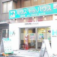 ハウス・トゥ・ハウス・ネットサービス株式会社 リフォーム課