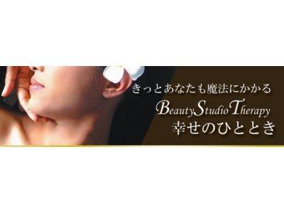 【ブログお引越しのお知らせ】