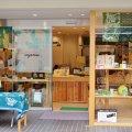 着物と和のある暮らしayanas 奈良三条通店