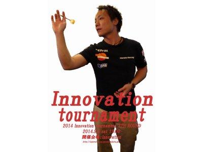 2014 Innovation tournament 4TH