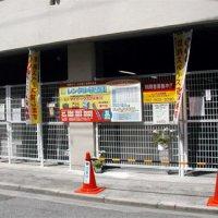 マイボックス24本川