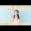尼崎、園田駅から徒歩4分の交通事故治療、むち打ち症治療の鍼灸接骨院岩川接骨院