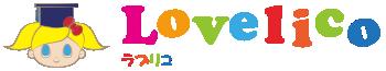 KiddyCAT英語教室 Lovelico