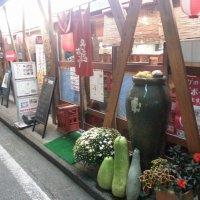 めでた屋ボンビー 草津温泉店(居酒屋)