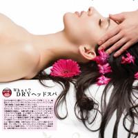 RelaxationSalon OWL 香川県高松市の上手い人気サロン