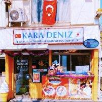 KaradenizRestaurant