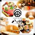 全席個室居酒屋 九州和食 八州 小倉魚町店