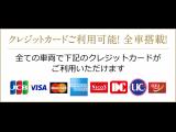 便利なクレジットカード決済がご利用いただけます。